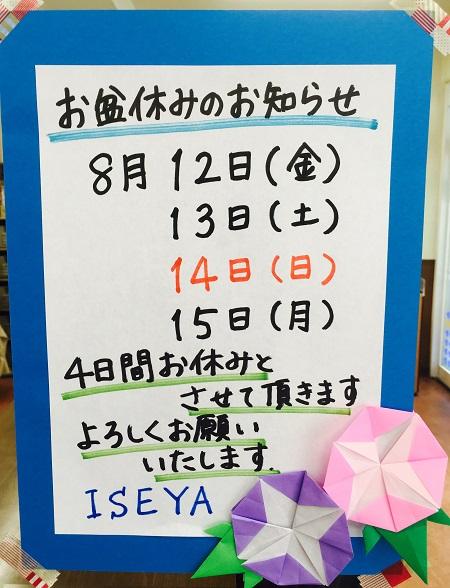 ファイル 2016-07-24 14 40 39